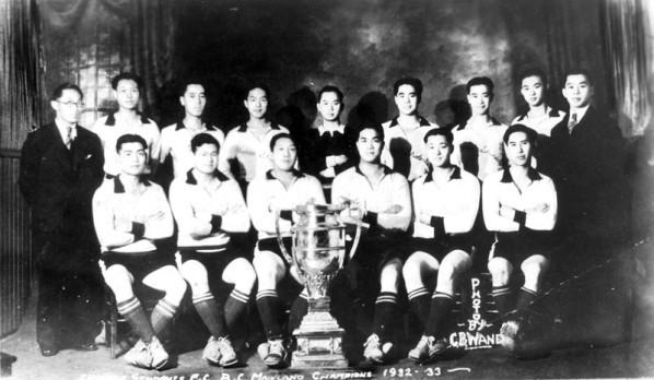 BC Mainland Cup